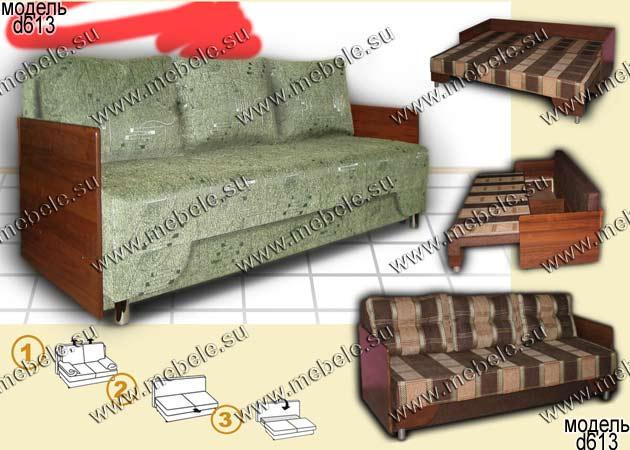 Кровать с трансформацией еврокнижка
