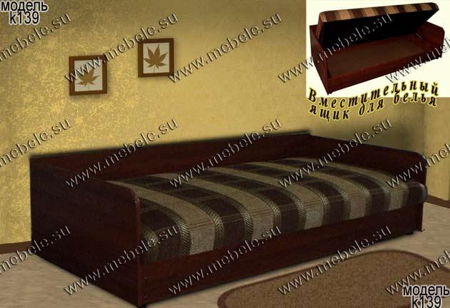 Двуспальный диван в Московск.обл с доставкой